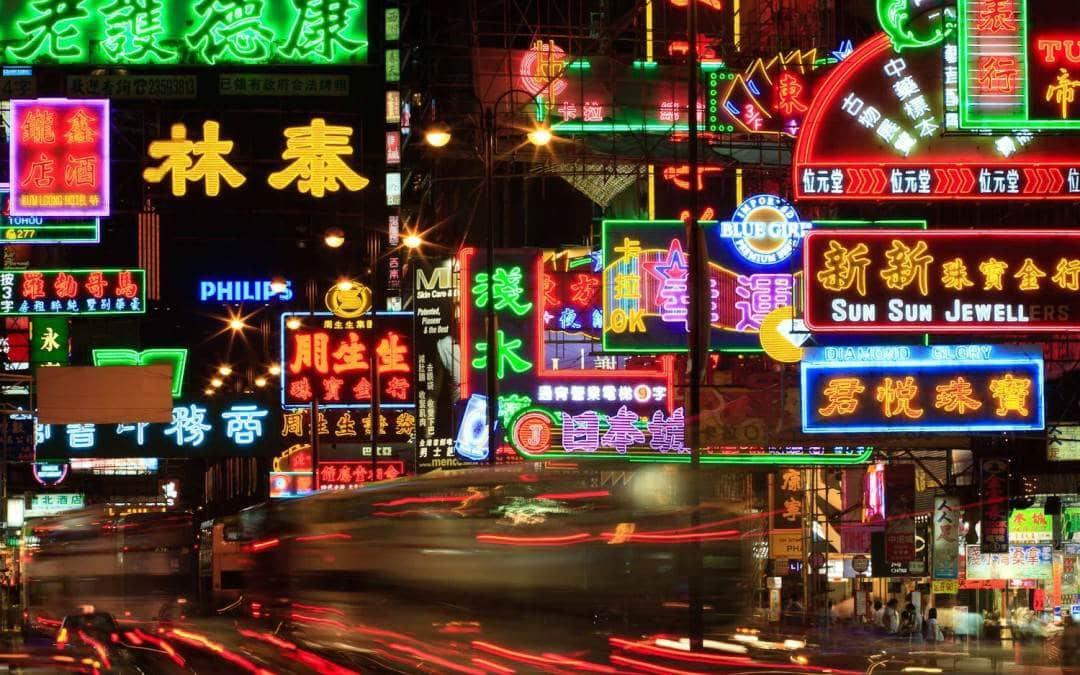Promocja Lufthansy do Azji