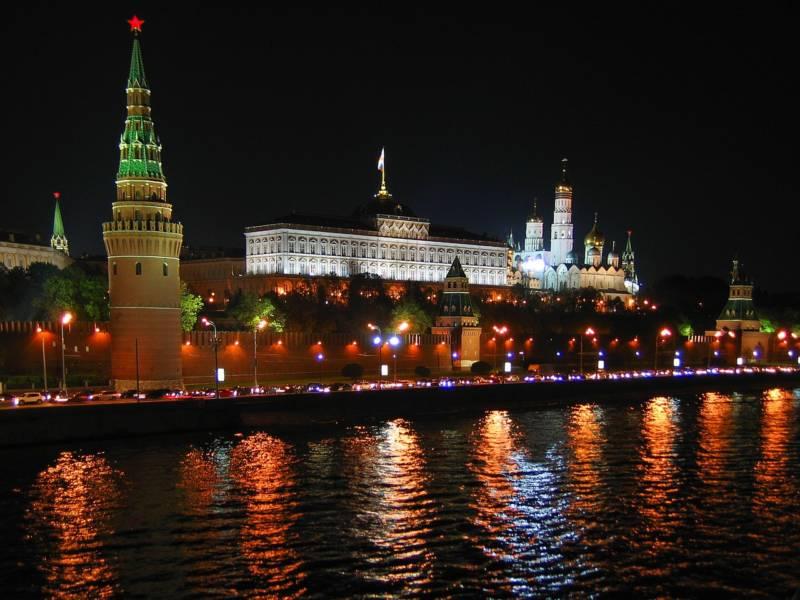 wizy do Rosji
